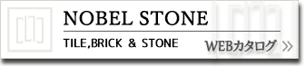 NOBEL STONE JAPAN TILE&BRICK&STONE CATALOG
