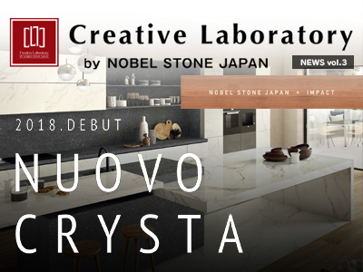 Creative Laboratory NEWS vol.3